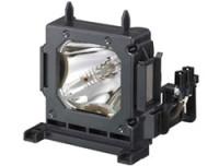 Sony LMP-H201 SPARE LAMP