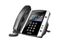 Polycom VVX 600 16LINE BUS.MEDIA PHONE