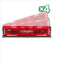 Crucial 32GB KIT 8GBX4 DDR4 2400 MT/S