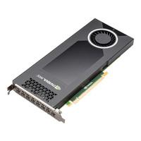 PNY Technologies PNY QUADRO NVS 810 4GB GDDR3