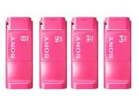 Sony USB-STICK X-SERIES 8GB USB3.1