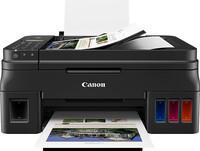 Canon PIXMA G4511 INKJET AIO 4 IN 1