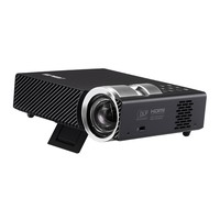Asus VIDEO PROJECTOR B1M HD LED