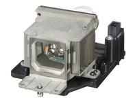 Sony LMP-E212 SPARE LAMP