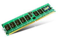 Transcend 4GB DDR2 667 REG-DIMM 2RX4
