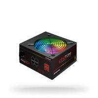 Chieftec PHOTON CTG-650C-RGB