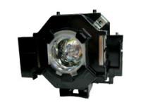 V7 LAMP 170WATT OEM ELPLP42