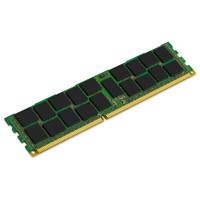 Kingston 64GB 1600MHZ DDR3L ECC REG