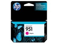 Hewlett Packard CN051AE#BGX HP Ink Cartrdg 951
