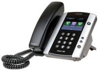 Polycom VVX 500 BUSINESS MEDIA PHONE