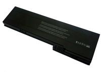 V7 BATTERY HP HP COMPAQ 2710P