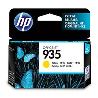 Hewlett Packard INK CARTRIDGE NO 935 YELLOW