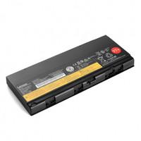Lenovo TP BATTERRY 78++ 8 CELL - 96 W