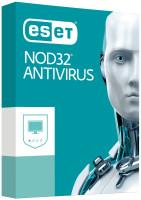 ESET NOD32 Antivirus 5User 1Year Ren Antivirus Antispyware Clientschutz