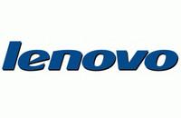 Lenovo EPAC 3YR ONSITE NBD