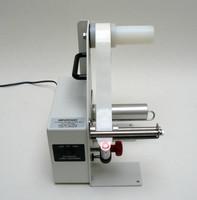 Labelmate LD-100-U LABEL DISPENSER