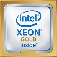 Lenovo TS XEON GOLD 5217 W/O FAN
