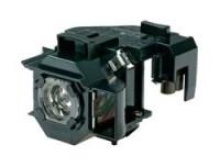 Epson SPARE LAMP EMP-S3