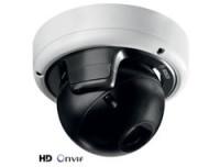 Bosch NDN-832V02-IP FLEXID RD 1080P