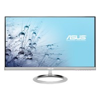 Asus 25IN MX259H WLED 5MS