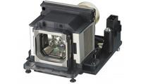 Sony LMP-E220 SPARE LAMP