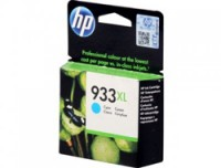 Hewlett Packard CN054AE#BGX HP Ink Crtrg 933XL