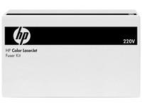 Hewlett Packard MAINTENANCE KIT 220V