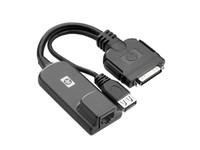 Hewlett Packard KVM USB 8-PACK ADAPTER